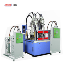 Looking for injection molding equipment?